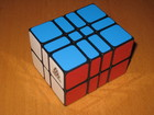 2x3x4 Camouflage Cube