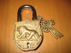Brass Figure Puzzle Lock Lion