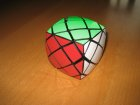 Pillowed Master Skewb